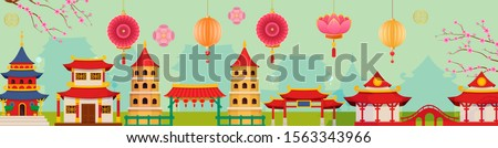 Culture and attractions of China. Chinese holidays in the city. Long horizontal banner with architecture, scenery, city landscape, aerial paper lanterns, city silhouette. Vector illustration.