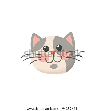Curious cat head isolated kitten face in cartoon style. Vector snout of grey and white cat portrait. Cartoon funny feline animal with whiskers, hand drawn home pet. Funny yard kitten muzzle Stock photo ©