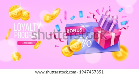 Customer loyalty program, vector gift card, web page banner, present box, gold coins, button. Consumer reward, client discount concept, online shopping sale bonus background. Loyalty program design
