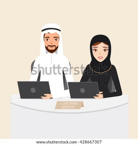 Customer Service arab people. Technical Support. Social Media. arabian service.