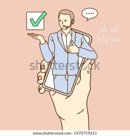 Customer Service. Customer Service Representative. Online Information Technology Concept Illustration. Vector illustrations.