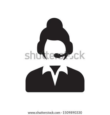 Customer Service Icon, Customer care, call center icon