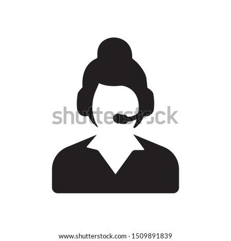 Customer support, call center icon