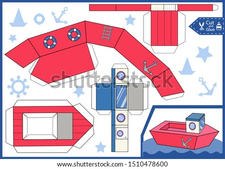 Cut and glue the paper a boat. Children craft worksheet. Art game. Kids crafts activity page. Create toys yourself. 3d gaming puzzle. Sea birthday decor. Vector illustration.