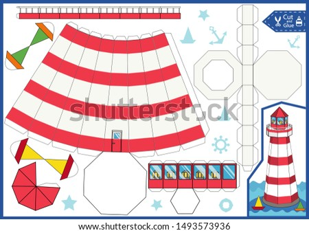 Cut and glue the paper a lighthouse. Children craft worksheet. Art game. Kids crafts activity page. Create toys yourself. 3d gaming puzzle. Sea birthday decor. Vector illustration.
