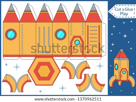 Cut and glue the paper a spaceship. Crafts activity page. Worksheet with funny education riddle. Children art game. Create toys yourself. 3d gaming puzzle. Birthday decor. Vector illustration.