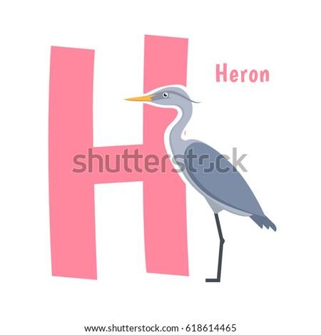 cute alphabet letter with birds
