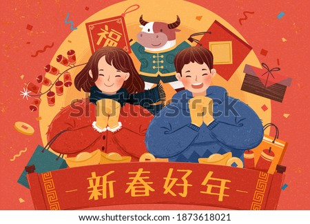 Cute Asian young people with greeting gestures. Illustration in warm hand drawn design. Translation: Fortune, Happy Chinese new year