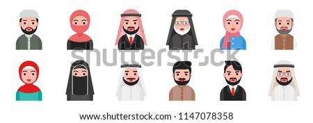 cute avatar Arab Muslim people in flat design