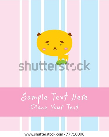 cute baby puppy greeting card