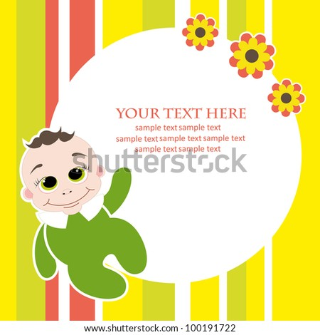cute baby shower.vector illustration