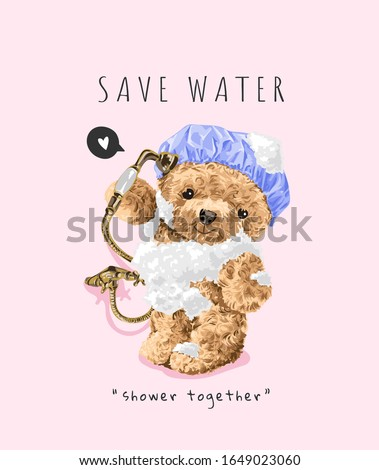 cute bear toy in shower cap taking shower illustration