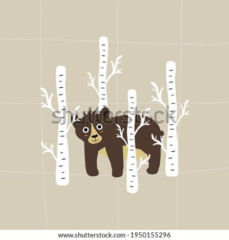cute bear with birch trees