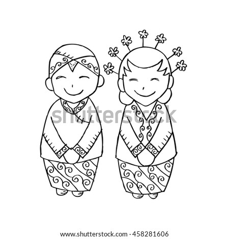 Vector Images Illustrations And Cliparts Cute Bridal Couple Java
