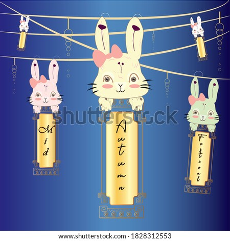 cute bunnies with labels mid