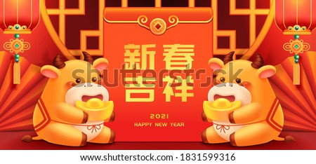 Cute calves with Chinese costumes holding gold ingot by a large red envelope, Translation: Wishing you good fortune in Spring Festival
