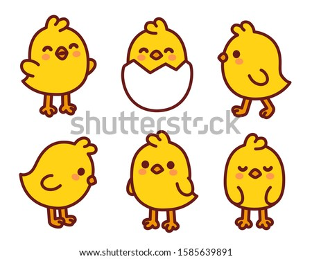 Cute cartoon baby chicken set. Kawaii yellow chicks in different poses. Easter doodles, vector clip art illustration.