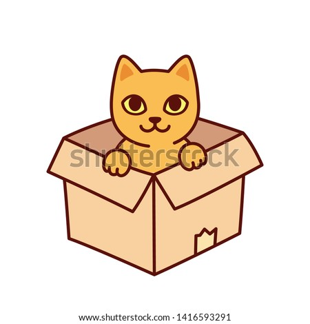 cute cartoon cat in cardboard