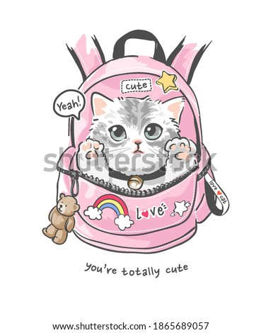 cute cartoon cat in pink backpack illustration