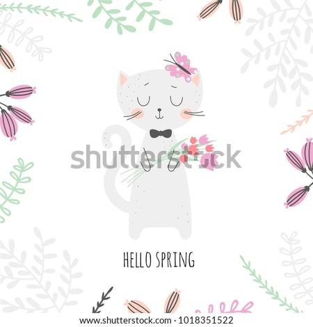 cute cartoon cat with bouquet