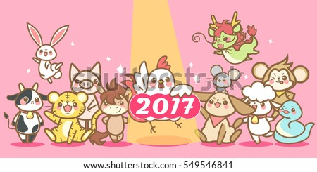 cute cartoon chinese zodiac and happy chinese new year