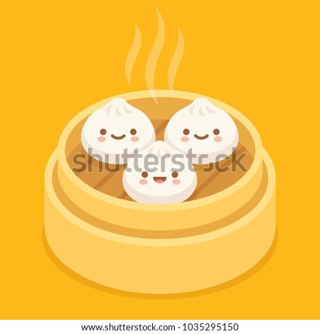 Cute cartoon Dim sum, traditional Chinese dumplings, with funny smiling faces. Kawaii asian food vector illustration.