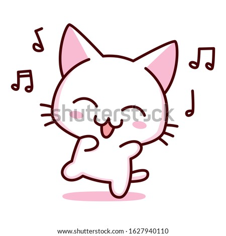 cute cartoon kawaii kitten