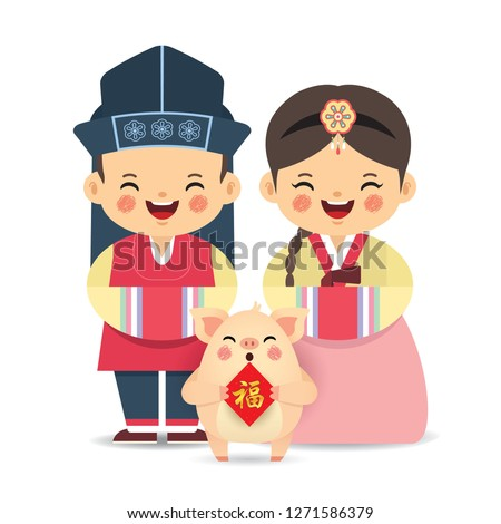 Cute cartoon korean boy & girl with piggy holding couplet isolated on white. Korean kids in flat vector design. 2019 year of the pig - Korean New Year (Seollal) illustration. (translation: blessing)