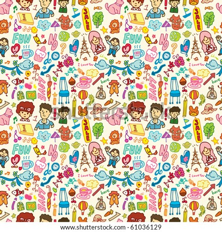 cute cartoon seamless pattern,vector illustration