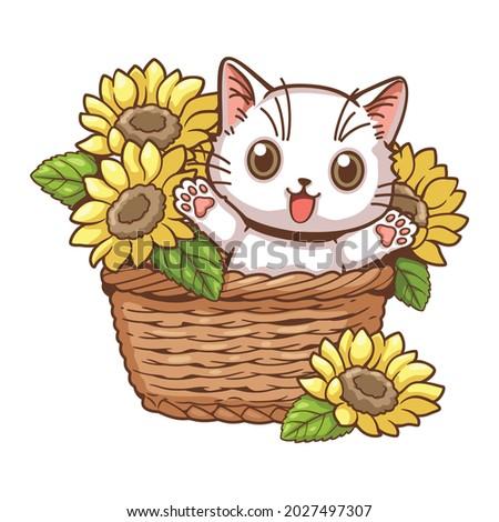 cute cat and sunflower cartoon