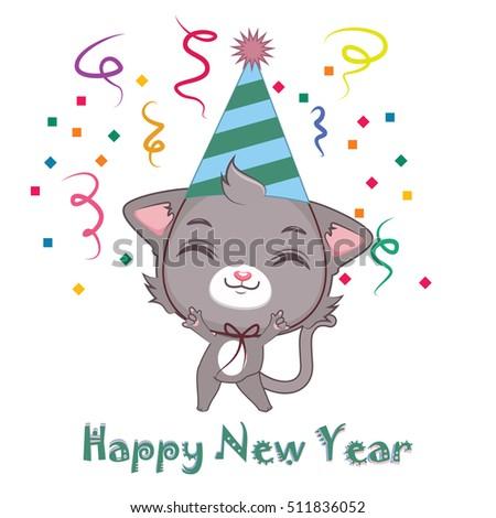 Cute cat celebrating New Year's #511836052