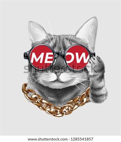 cute cat wearing meow