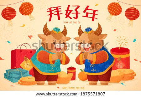 Cute cattle making greeting gestures with new year objects in the background. Concept of 2021 Chinese zodiac sign ox. Translation: Chinese new year visit