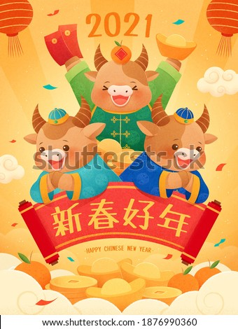 Cute cattle making greeting gestures with scroll and gold ingots. 2021 Chinese zodiac sign ox poster. Translation: Happy Chinese new year