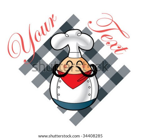 cute chef icon - stock vector
