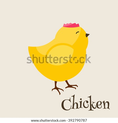 cute chick character vector on