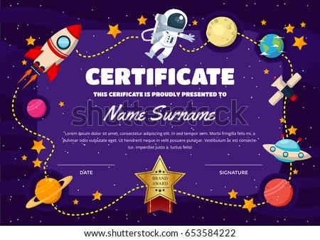 Cute Children Certificate Of Achievement And Appreciation Template - Space Theme Certificate