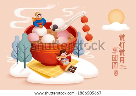Cute children enjoying glutinous sweet rice balls in snow forest. Translation: Lantern festival, Enjoying the lantern and moon scene with family