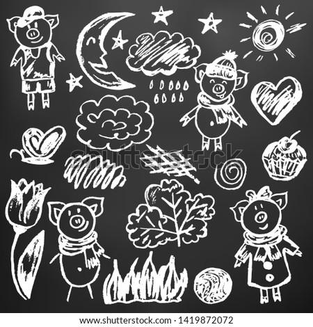 Cute children's drawing. Chalk drawing on black board