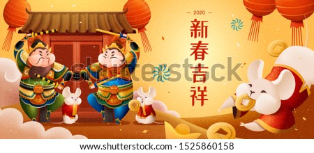 Cute Chinese door gods guarding in front of the gate and mice holding gold coins, auspicious new year written in Chinese words