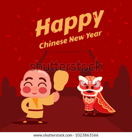 cute chinese new year chinese