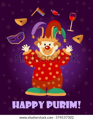 Cute Clown juggling. Purim Holiday greeting card / poster template. Greeting card design for Jewish Spring Carnival vector template. Vector illustration. Sample text. Layered, editable #374537302