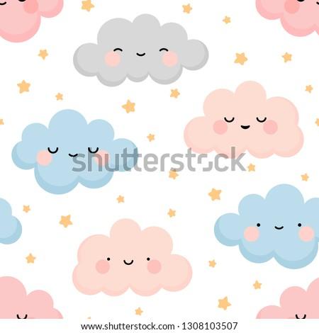cute colorful cloud smiling
