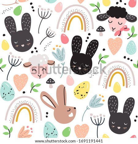 cute colorful detailed pattern