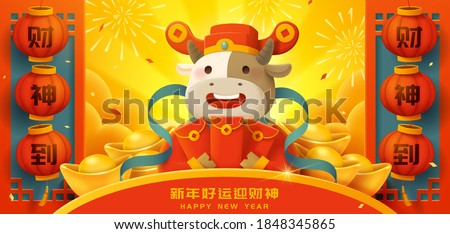 Cute cow with traditional costume holding red envelopes to celebrate the year of ox, Translation: The arrival of God of wealth, Wishing you a lucky Chinese New Year