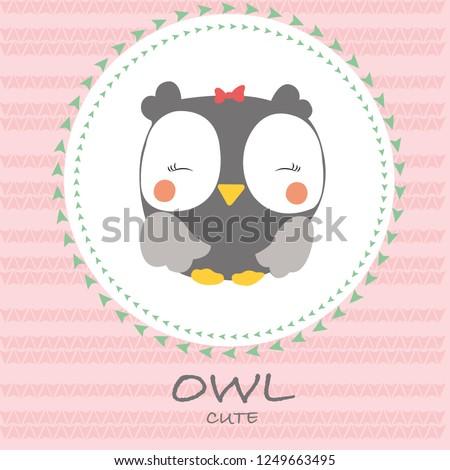 cute cute owl