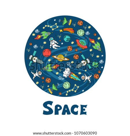 Cute decorative cover with hand drawn symbols of space technology. Illustration on the theme of space. Vector background for use in design