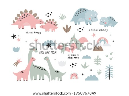 Cute dino Mom and Baby. Cartoon illustration dinosaur family. Vector print with cute dino in scandinavian style. Mother day cards