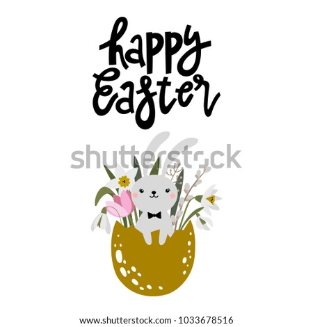 Cute easter bunny with flowers and text Happy Ester. #1033678516