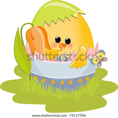 Cute Easter illustration with egg and chick (EPS10)